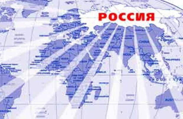 Знаменитые и малоизвестные пророчества о России