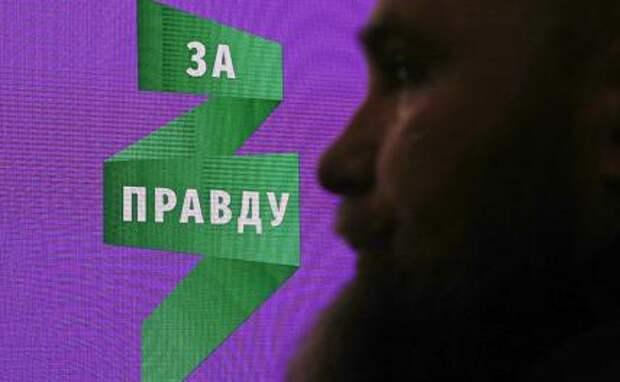 «Объединяясь в ополчение, россияне решают проблемы, которые ставит история и геополитические противники»