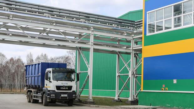 В Тобольске приступили к монтажу оборудования на мусоросортировочном заводе
