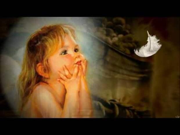 МОЛИТВА АНГЕЛУ ХРАНИТЕЛЮ.ОЧЕНЬ ТРОГАТЕЛЬНАЯ ПЕСНЯ