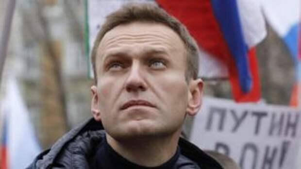 """Суд РФ признал штабы Навального и """"Фонд защиты прав граждан"""" экстремистскими"""