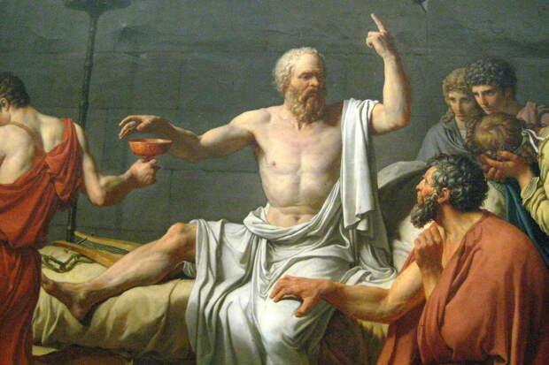Александр Росляков. Обед в Пританее. За что в демократических Афинах был казнен Сократ?