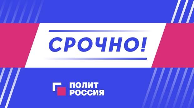Брюссель решил продлить экономические санкции против России