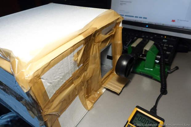 Вентилятор MplusM WPA-140 и его замедление