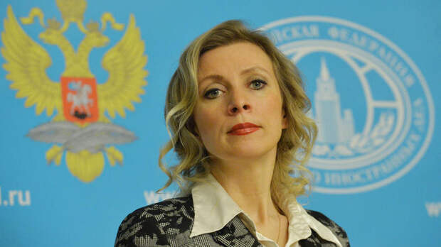 Захарова заявила о возможной ответной реакции России на действия США в отношении RT