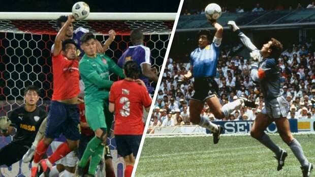 Легендарный гол рукой Марадоны повторили точь-в-точь. Судья не заметил нарушения и засчитал мяч: видео