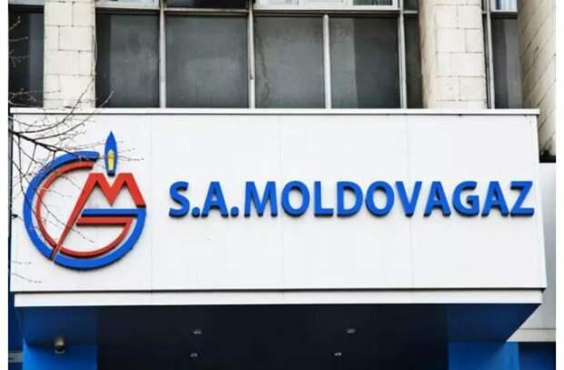 """""""Молдовагаз"""" представляет подробную информацию о дискуссиях в рамках ВСБ"""