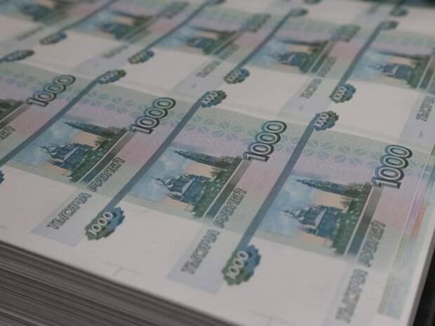 Государственный долг России резко вырос
