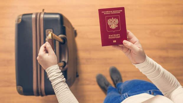 Аналитики туристических бронирований выяснили, как изменились предпочтения россиян