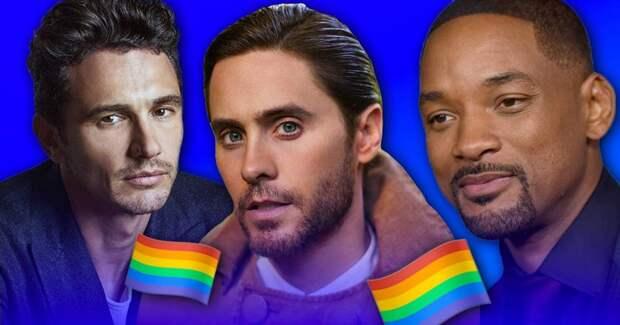 7 актеров, которые похожи на геев, но они гетеросексуалы