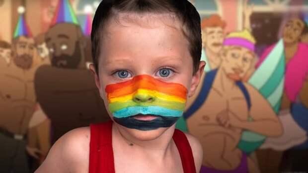 Netflix сбросил маску. Началась пропаганда гомосексуализма среди детей