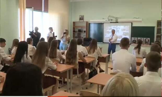 В Крыму 3 новые школы открылись 1 сентября