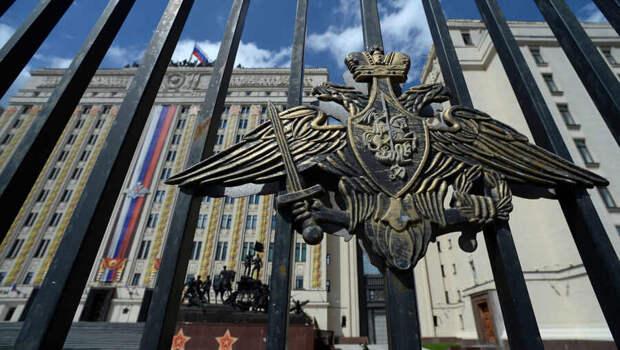 Минобороны РФ потребовало от Лондона расследовать инцидент с эсминцем в Черном море