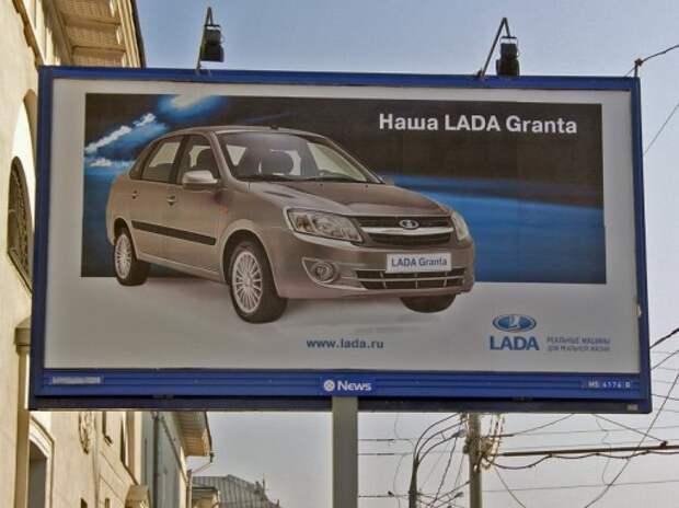 Вдоль федеральных автотрасс могут запретить установку рекламы