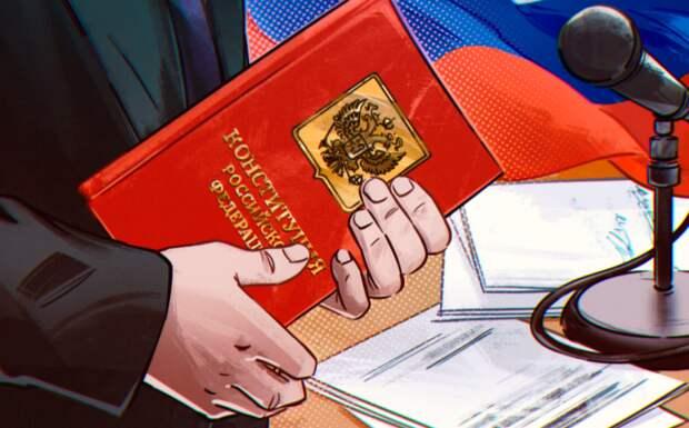 Тренд на поправки - Япония вслед за Россией собирается менять Конституцию