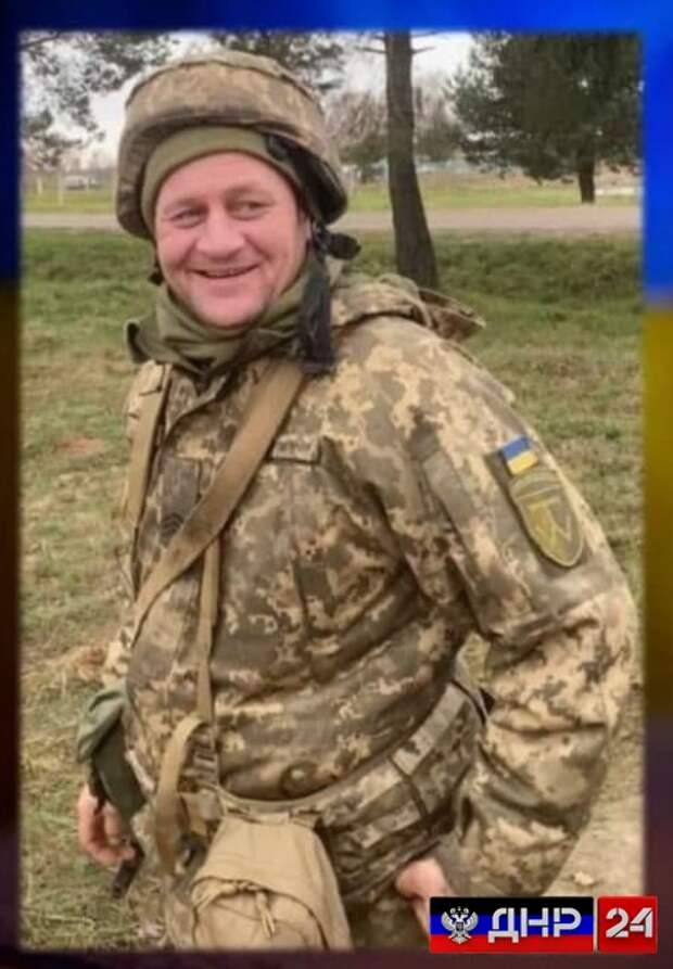Под Донецком пулей снайпера уничтожен боевик ВСУ (ФОТО)