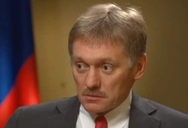 Песков считает преждевременным говорить о деталях встречи Путина и Байдена