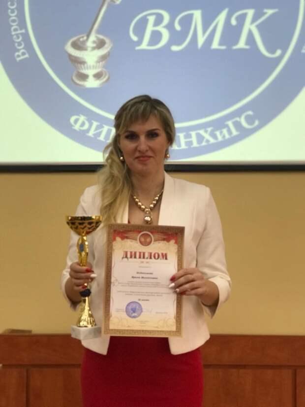 Третье место заняла учитель удмуртского языка на Всероссийском мастер-классе в Москве