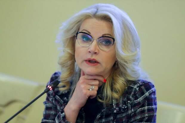 Голикова рассказала о высокой смертности среди трудоспособного населения России
