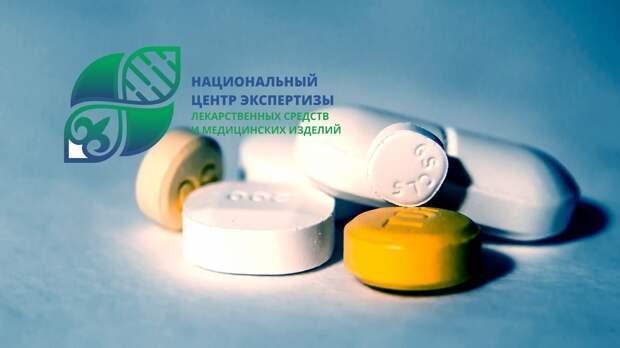 В Казахстане изменён подход к контролю качества лекарств и медизделий