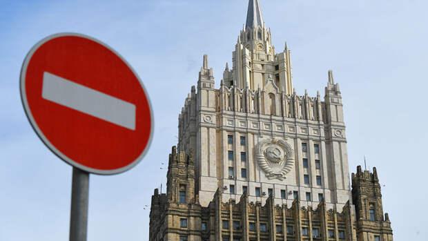 Пять сотрудников посольства Польши в РФ объявлены persona non grata