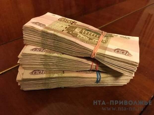 Стартовал региональный конкурс «Нижегородский бухгалтер - 2021»