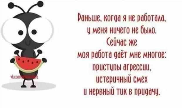 Смешные комментарии. Подборка chert-poberi-kom-chert-poberi-kom-54490317082020-18 картинка chert-poberi-kom-54490317082020-18
