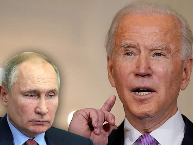 Байден заверил в нежелании США конфликтовать с Россией