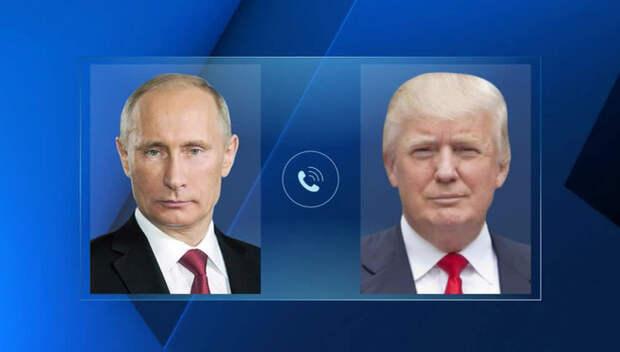 Первый разговор Путина и Трампа состоится 28 января