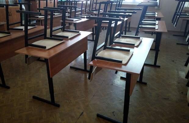 Классы и целые школы закрывают в Крыму из-за коронавируса