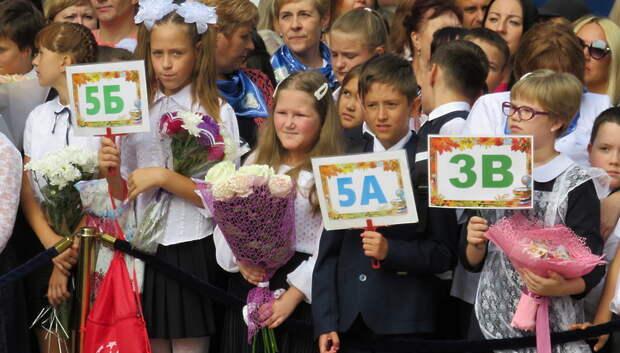 Школы в Московской области вернутся к обычной работе 1 сентября