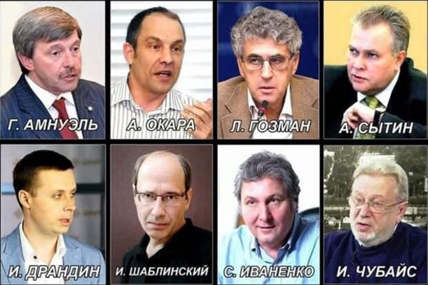 Либералы в дискуссионных шоу. Источник изображения: http://forum.smolensk.ws