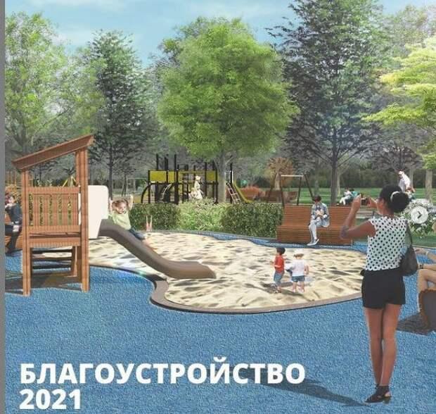 Территории школ в Ясном проезде благоустроят до конца лета