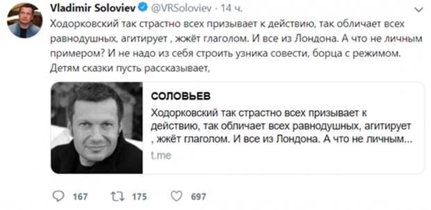 Соловьев обвинил Ходорковского в поиске «пушечного мяса» для незаконных митингов в России