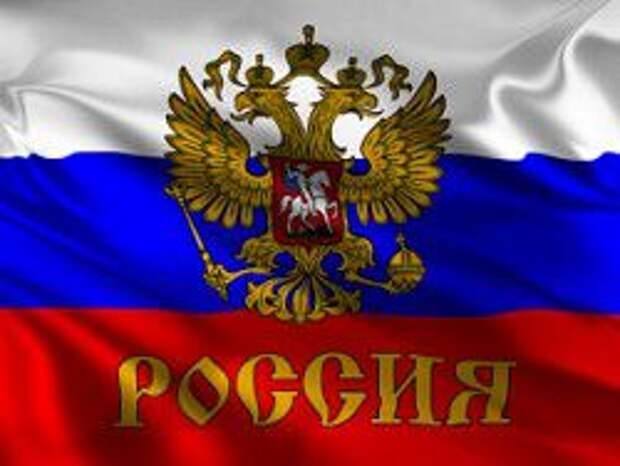 Новость на Newsland: Россия возвращается: Лурдес, Камрань, далее везде