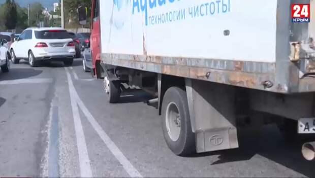 В Ялте автомобилисты жалуются на новую дорожную разметку