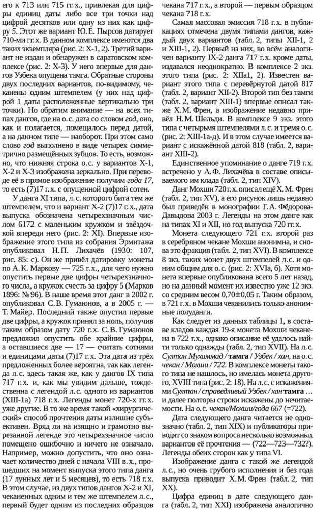2011_6Lebedev_Gumaiunov09 copy 1.jpg