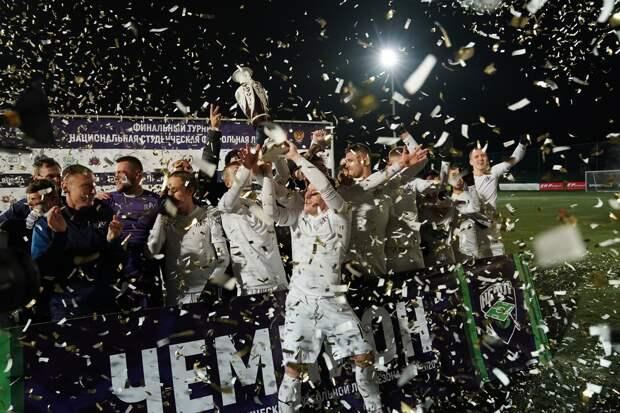Сборная КФУ стала чемпионом премьер-группы Национальной студенческой футбольной лиги