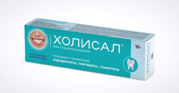 Как лечат флюс в стоматологии: методы и препараты