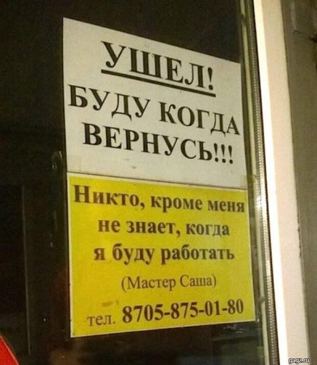 prikol_foto_s tekstom_gagz_ru_00006