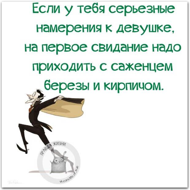 1426189707_frazki-3 (604x604, 184Kb)