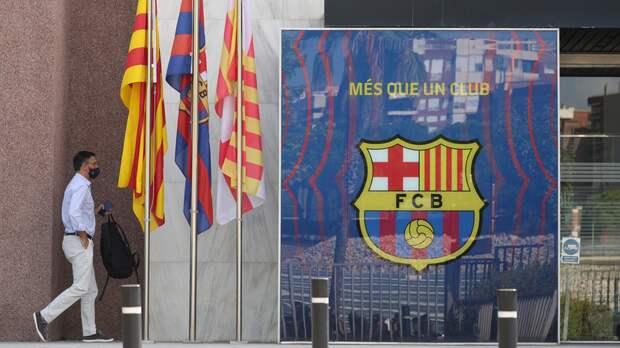СМИ: «Барселону» могут покинуть около 14 футболистов