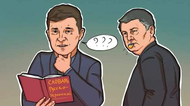 Украину уничтожит украинизация. Голос Мордора