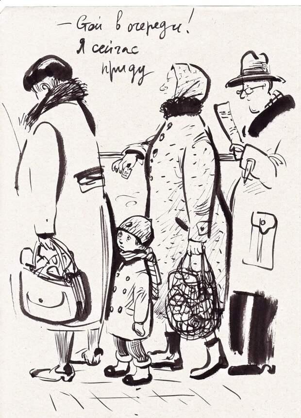 «Для тех, кто помнит»: наше прошлое в рисунках Евгении Двоскиной