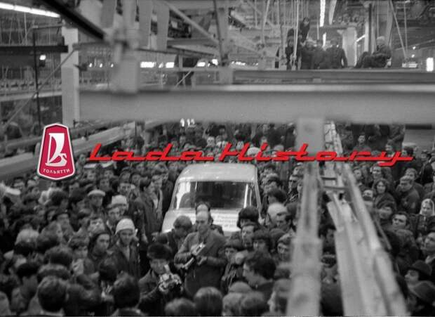 Зато наверняка секретари парткомов и комсомольской организации в первых рядах с пропагандой авто, автоваз, автозавод, автомобили, ваз, ваз 2121, нива, ретро фото