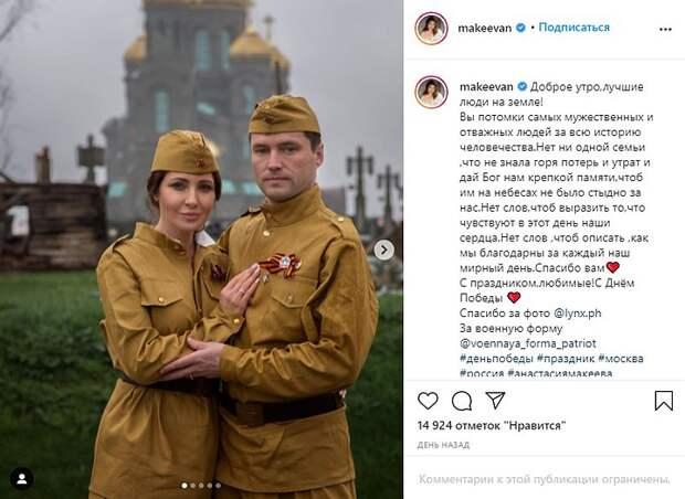 «Под фото тех, кто был в военной форме, устроили судный день!»: Орлова, Макеева, Семенович и Петров ответили на оскорбления