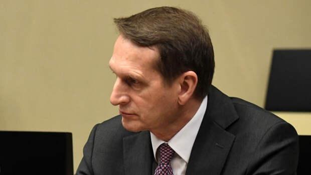 Нарышкин назвал антироссийские заявления Чехии убогой ложью