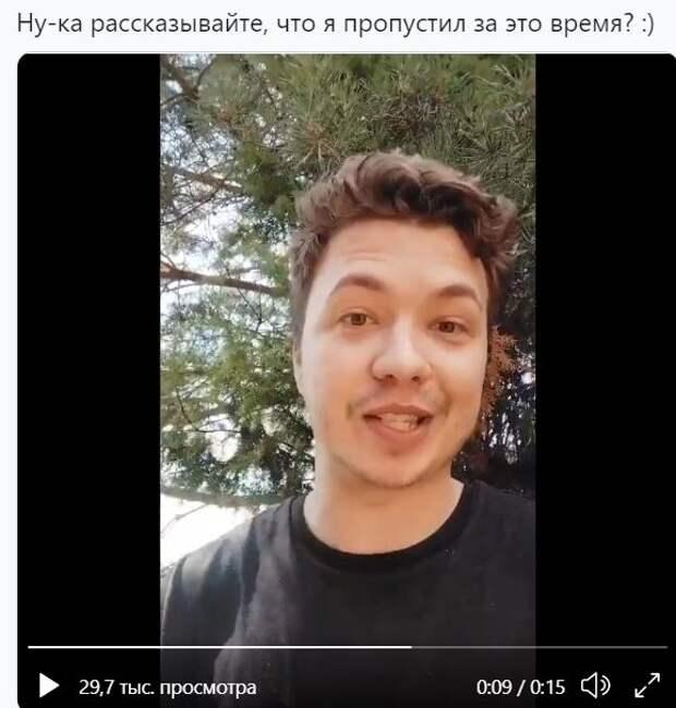 Российский журналист в удивлении от действий официального Минска