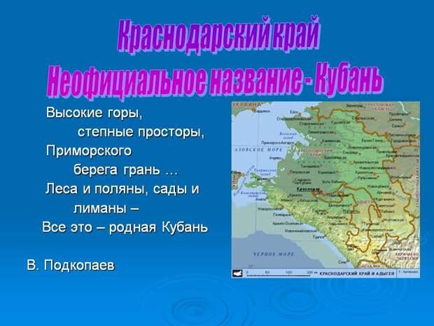Министр сельского хозяйства Кубани: итоги 2014 года превзошли ожидания