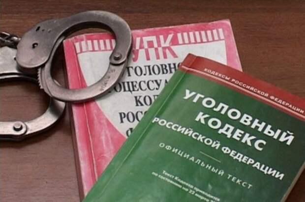 СКР завершил расследование дела россиянина, экстрадированного из Испании